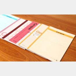 定番の「キャンパスノート」(C)日刊ゲンダイ