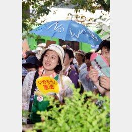 ママさんたちの戦争反対デモ集会(C)日刊ゲンダイ