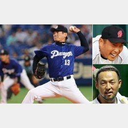 高年俸、高年齢者がウヨウヨ(C)日刊ゲンダイ