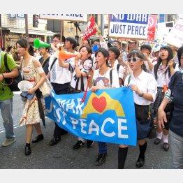 渋谷に高校生たちの声が響いた(C)日刊ゲンダイ