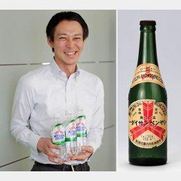 """""""サイダー界""""のトップブランド(右はアサヒ飲料提供)"""