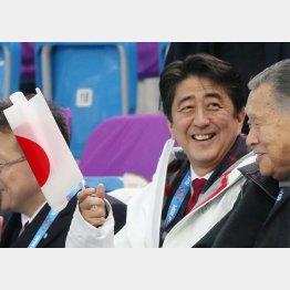 ソチ五輪での安倍首相と森東京五輪組織委員会会長(C)日刊ゲンダイ