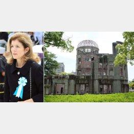 ケネディ駐日大使と原爆ドーム(C)日刊ゲンダイ