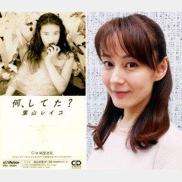 現在の葉山レイコさん(右)は25年前のまま(C)日刊ゲンダイ