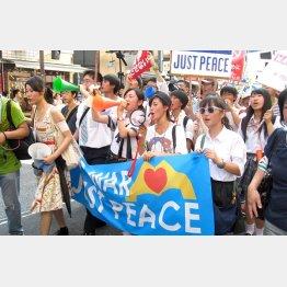 先日は高校生たちがデモ行進をした(C)日刊ゲンダイ