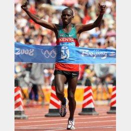 北京五輪で金メダルのワンジルは2時間6分32秒(C)JMPA