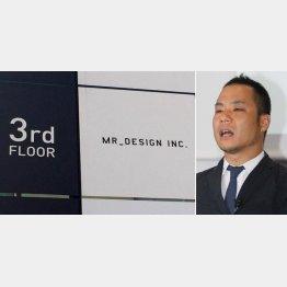 佐野氏が代表を務める会社の看板(左)/(C)日刊ゲンダイ
