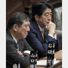 安倍首相には体調悪化説も(C)日刊ゲンダイ