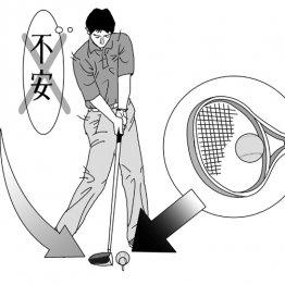 初心者はゴルフボールより大きなスポンジボールでの練習がオススメ