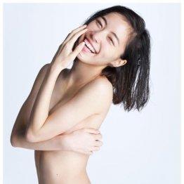 松井珠理奈の手ブラ写真