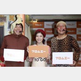 賞レース控えたバンビーノと松岡茉優(C)日刊ゲンダイ