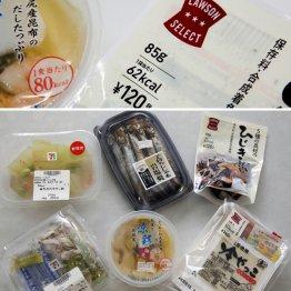 小分けの惣菜(下)は単身の高齢者が食べやすい(C)日刊ゲンダイ