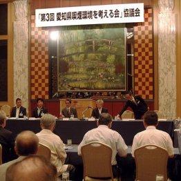 行政への要望が噴出した「愛知県喫煙環境を考える会」協議会
