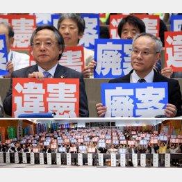 小林節慶応大名誉教授(左)と長谷川恭男早大教授