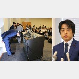 深々と頭を下げる武藤貴也議員(C)日刊ゲンダイ