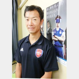 ブラインドサッカー日本代表の魚住稿監督(C)日刊ゲンダイ