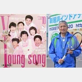 清水善三さんは錦織の活躍に期待(C)日刊ゲンダイ