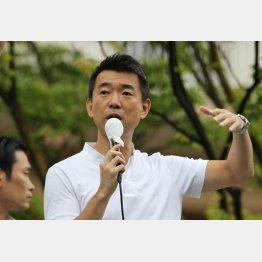 街頭演説で新党結成を明言した橋下徹大阪市長(C)日刊ゲンダイ
