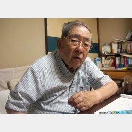 加藤敦美氏は現在京都市在住