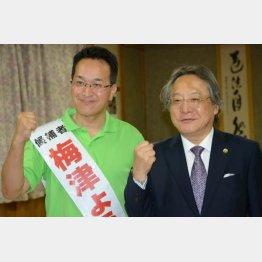 梅津候補の応援に駆けつけた小林氏(C)日刊ゲンダイ