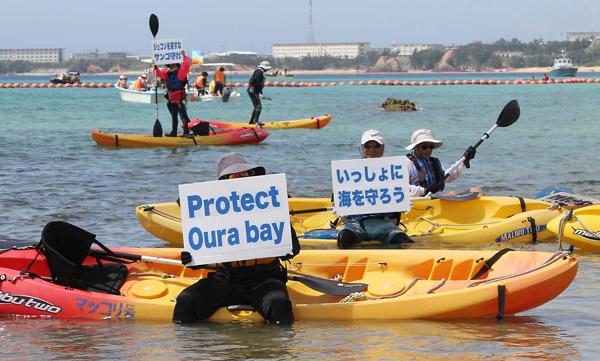 辺野古基地移設を抗議する反対派(C)日刊ゲンダイ