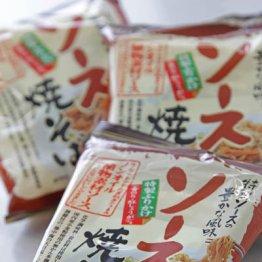 <第9回>インスタント麺には10種類以上も含む