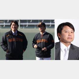 松井秀喜氏、高橋由伸氏と二岡智宏氏