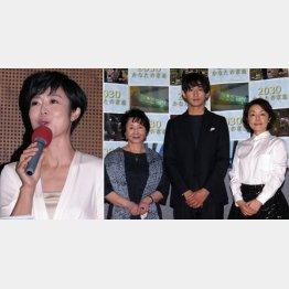 有働由美子とドラマ出演者(渡辺美佐子、瑛太、小林聡美)/(C)日刊ゲンダイ