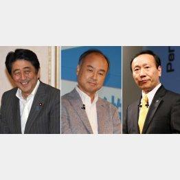 安倍首相(左)ととばっちりを食らわされたソフトバンク孫社長とドコモ加藤社長(C)日刊ゲンダイ