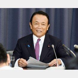 """理由は""""安保法案""""と""""消費税""""だが…(C)日刊ゲンダイ"""