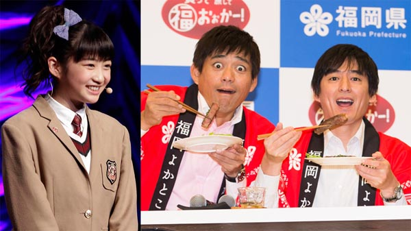 博多華丸(中央)と次女の岡崎百々子(左)/(C)日刊ゲンダイ