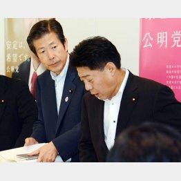 公明党・山口那津男代表(左)と北側一雄副代表(C)日刊ゲンダイ