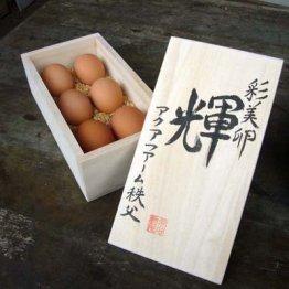 """6個6500円 黄身を""""手でつかめる""""最高級卵"""