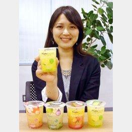 フレッシュな味わいが人気(C)日刊ゲンダイ