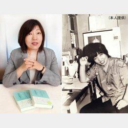 コピーライターとして活躍していたころ(右)/(C)日刊ゲンダイ