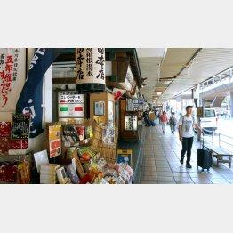 箱根湯本駅前の人通りはまばら(C)日刊ゲンダイ