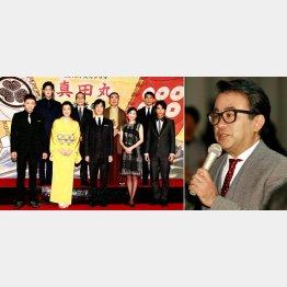 NHK大河ドラマ「真田丸」の会見と三谷幸喜(C)日刊ゲンダイ