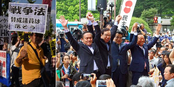 野党の選挙協力がカギ(C)日刊ゲンダイ