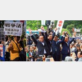 野党の選挙協力がカギ