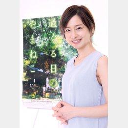 木下美咲(C)日刊ゲンダイ