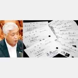 「分割」が疑われる領収書(C)日刊ゲンダイ