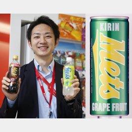 プロジェクトリーダーの名郷根さん(左)(C)日刊ゲンダイ