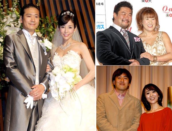 石井一久&木佐彩子夫妻が最右翼(右下)/(C)日刊ゲンダイ