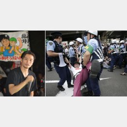 殺害予告を受けたSEALDs奥田愛基さん(左)(C)日刊ゲンダイ
