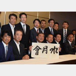 新派閥「水月会」はのっけから不協和音(C)日刊ゲンダイ