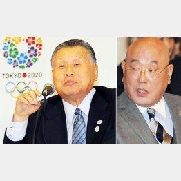 森喜朗元首相(左)と飯島勲氏(C)日刊ゲンダイ
