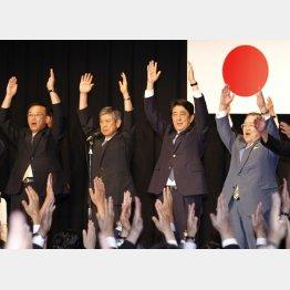 総裁再選が正式に決まり万歳三唱する安倍晋三首相ら (C)日刊ゲンダイ