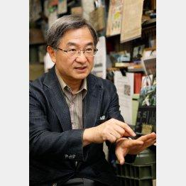 水島氏は「安保法案に反対する学者の会」の呼び掛かけ人(C)日刊ゲンダイ