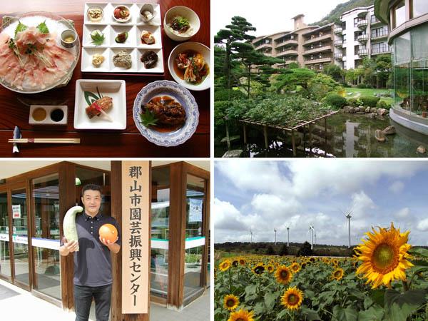 左上から時計回りに、「正月荘」の御料理、「四季彩一力」、布引高原、ブランド野菜を持つ鈴木光一さん(提供写真)