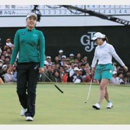 チョン・インジ(左)は日本ツアー2勝目